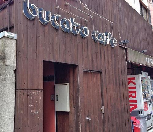 ブッカート カフェ